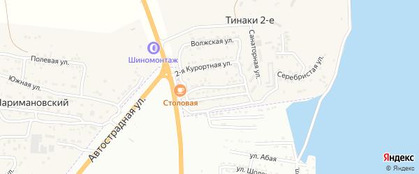 Курортная 1-я улица на карте поселка Тинаки 2-ые Астраханской области с номерами домов