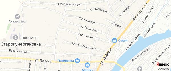 Вольная улица на карте села Старокучергановка Астраханской области с номерами домов