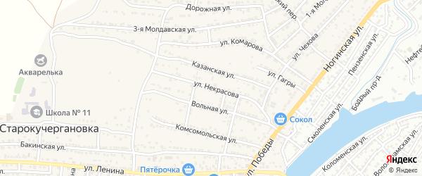 Улица Некрасова на карте села Старокучергановка Астраханской области с номерами домов