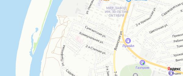 Коммунальная улица на карте Астрахани с номерами домов