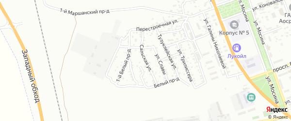 Сальская улица на карте Астрахани с номерами домов
