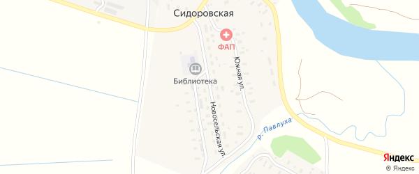 Новосельская улица на карте Сидоровской деревни Архангельской области с номерами домов