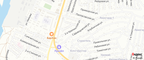 Урюпинская 2-я улица на карте Астрахани с номерами домов