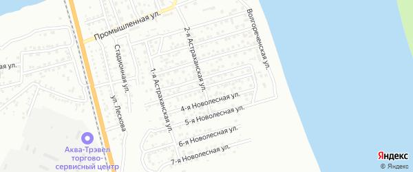 Новолесная 3-я улица на карте Астрахани с номерами домов