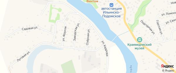 Озерная улица на карте Ильинско-Подомского села Архангельской области с номерами домов