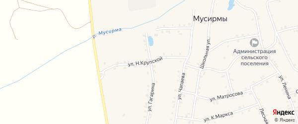 Улица Н.Крупской на карте села Мусирмы с номерами домов