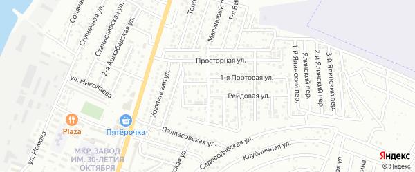 Просторная 1-я улица на карте Астрахани с номерами домов