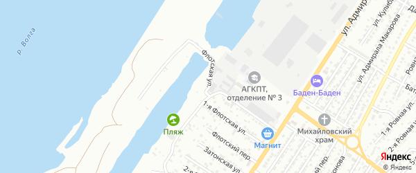 Флотская улица на карте Астрахани с номерами домов