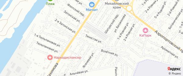 Тенистая улица на карте Астрахани с номерами домов