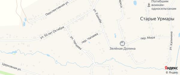Переулок Чапаева на карте деревни Старые Урмары с номерами домов