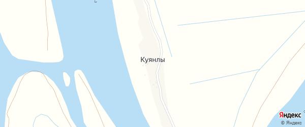 Юбилейная улица на карте села Куянлы Астраханской области с номерами домов