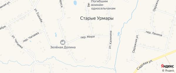 Переулок Мира на карте деревни Старые Урмары с номерами домов