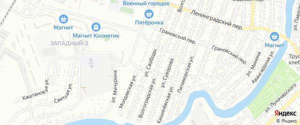 Улица Свободы на карте Астрахани с номерами домов