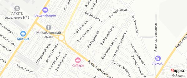 Ровная 5-я улица на карте Астрахани с номерами домов
