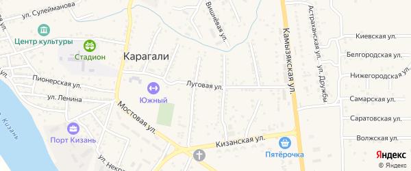 Луговая улица на карте села Карагали Астраханской области с номерами домов