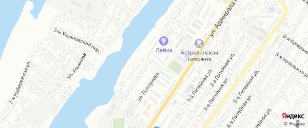 Переулок Золотого Затона на карте Астрахани с номерами домов