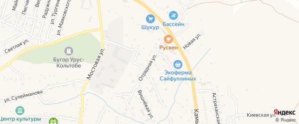 Отрадная улица на карте села Карагали Астраханской области с номерами домов