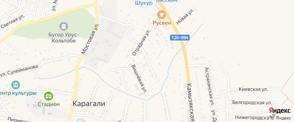 Виноградная улица на карте села Карагали Астраханской области с номерами домов