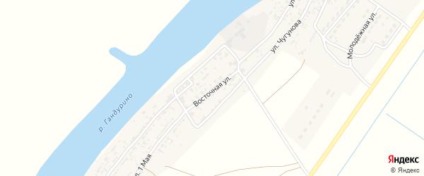 Восточная улица на карте села Образцово-Травино Астраханской области с номерами домов