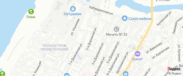Дорожная 2-я улица на карте Астрахани с номерами домов