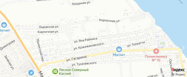 Улица Яна Райниса на карте Астрахани с номерами домов