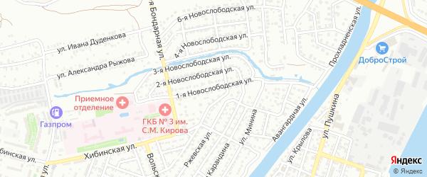 1-я Новослободская улица на карте Астрахани с номерами домов