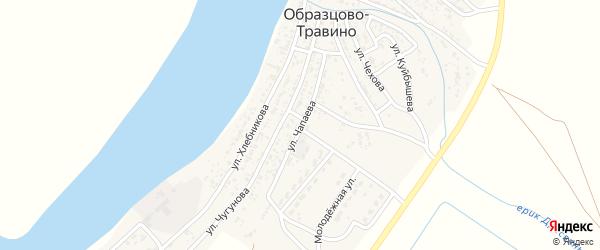 Улица Чапаева на карте села Образцово-Травино Астраханской области с номерами домов