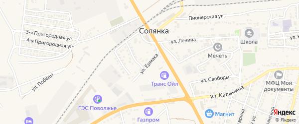 Улица Ермака на карте села Солянки Астраханской области с номерами домов