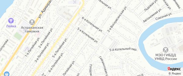 Котельная 5-я улица на карте Астрахани с номерами домов