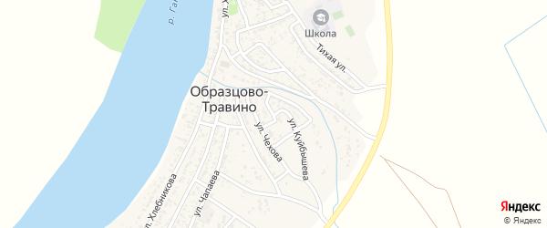 Улица Куйбышева на карте села Образцово-Травино Астраханской области с номерами домов