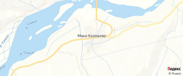Карта села Маки-Казмаляра в Дагестане с улицами и номерами домов