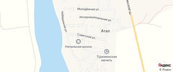 Советская улица на карте села Атала Астраханской области с номерами домов
