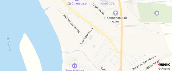 Консервная улица на карте села Яксатово Астраханской области с номерами домов