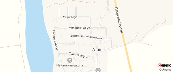 Интернациональная улица на карте села Атала Астраханской области с номерами домов
