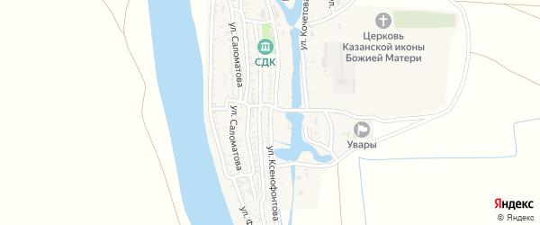 Улица Ксенофонтова на карте села Увары Астраханской области с номерами домов