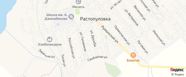 Улица Дружбы на карте села Растопуловки с номерами домов