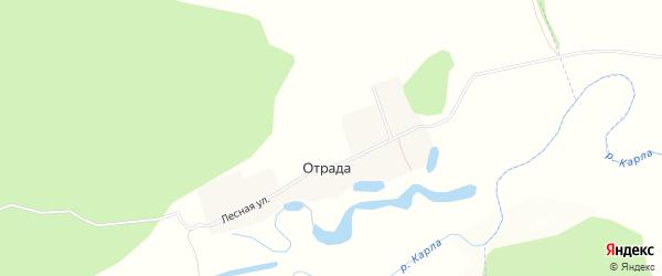 Карта деревни Отрады в Татарстане с улицами и номерами домов