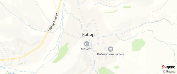 Карта села Кабира в Дагестане с улицами и номерами домов
