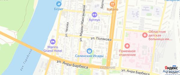 Улица Полякова на карте Астрахани с номерами домов