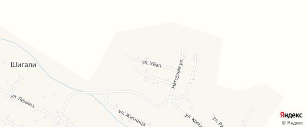 Улица Уйап на карте села Шигали с номерами домов