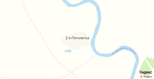 Карта хутора 2-я Пятилетка в Саратовской области с улицами, домами и почтовыми отделениями со спутника онлайн