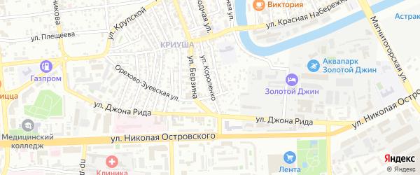 Улица Короленко на карте Астрахани с номерами домов
