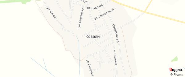 Карта села Ковали в Чувашии с улицами и номерами домов