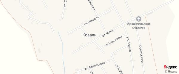 Улица В.Степанова на карте села Ковали с номерами домов