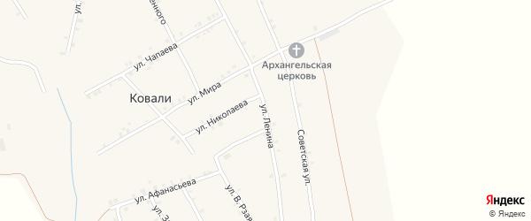Улица Ленина на карте села Ковали с номерами домов