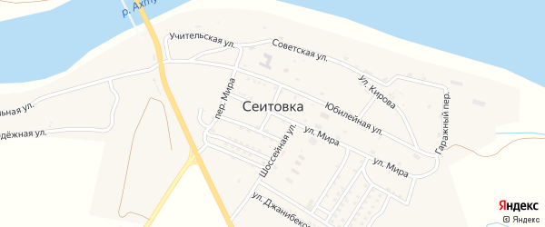 Улица Джанибекова на карте села Сеитовки Астраханской области с номерами домов