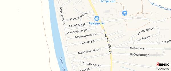 Абрикосовая улица на карте поселка Кирпичного Завода N1 Астраханской области с номерами домов