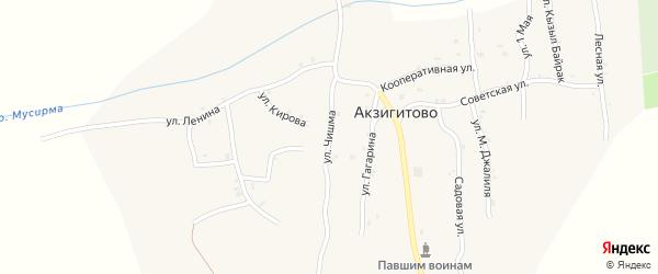 Улица Чишма на карте села Акзигитово Татарстана с номерами домов