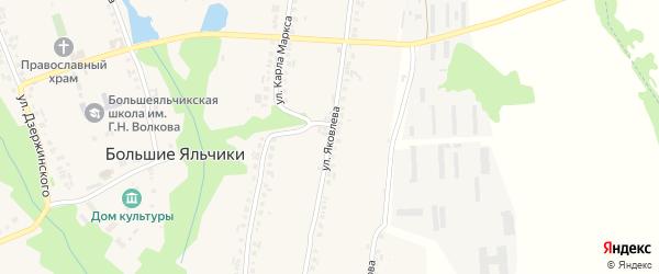 Улица Яковлева на карте села Большие Яльчики с номерами домов