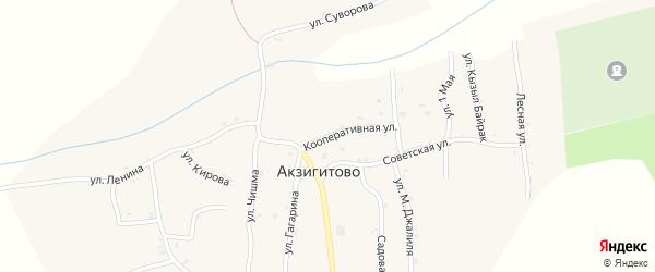 Кооперативная улица на карте села Акзигитово Татарстана с номерами домов